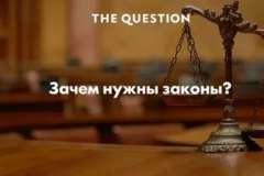 Как избежать судебных тяжб? Вступить в медиацию!