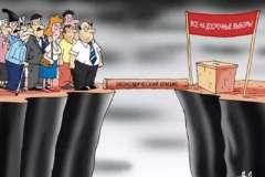 Берут ли гаишники взятки? Сказка и быль