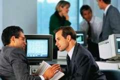Инновационные технологии в бизнесе